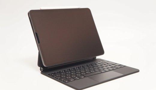 11インチiPad Pro(第2世代)用Magic Keyboard レビュー。iPadをよりスタイリッシュなポータブルマシンへ