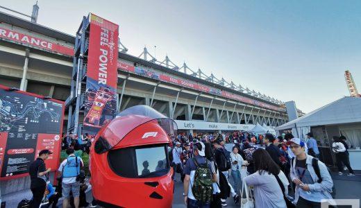 HUAWEI P30 Proで撮るF1日本グランプリ2019