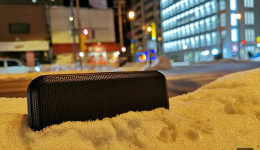 サンワサプライの高出力防水Bluetoothスピーカー「400-SP086」一ヶ月使用レビュー。