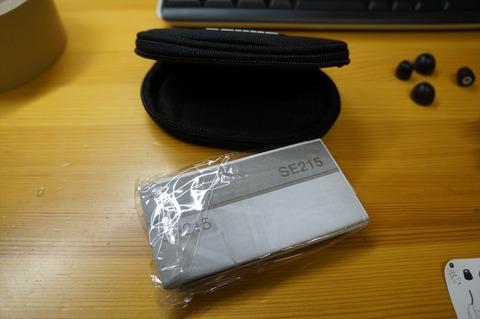 DSC05030_R