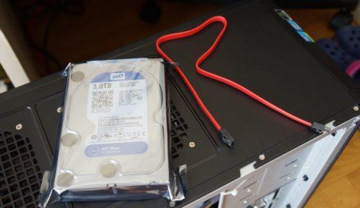 容量がきつくなってきたのでデスクトップPCのHDD増設