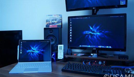 クラウドを使った複数PCでの動画編集をやってみる