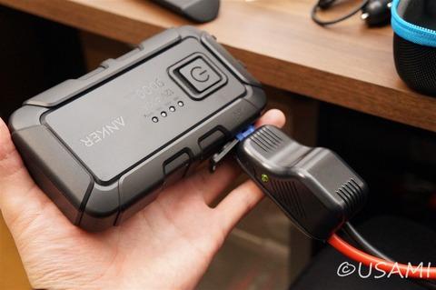 DSC08345-R