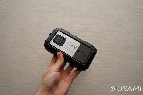 DSC08314-R