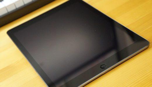 念願のiPad Air 64GBを購入したので紹介してみた